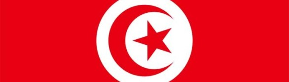 cropped-tunisie.jpg